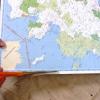 Presupuesto del proyecto backsplash: mapas globales de estilo
