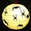 Cómo decorar lámparas de papel para Halloween
