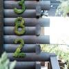 Cómo hacer números de las casas cubiertas de musgo
