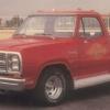 1978-1979 de Dodge lil camión rojo