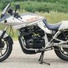 1983 Suzuki Katana 1100