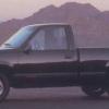 1990-1991 Chevrolet 454 SS