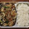 ¿Puede comer arroz frío matarte?