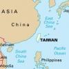 Geografía de taiwán