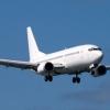 Cómo aerolíneas de bajo coste trabajan