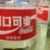 ¿Cómo funciona la coca-cola