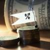 ¿Cómo funciona el ingreso por intereses de impuestos del IRS?
