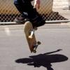 Cómo funciona el skate