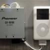 Cómo conectar un iPod al estéreo de su auto