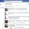 Cómo utilizar facebook