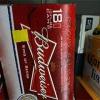 """¿Debo pagar ninguna atención hasta la fecha """", nacido en el 'de mi cerveza?"""