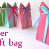 ¡Eso es un envoltorio! Cómo hacer tu propia bolsa de regalo (Es tan fácil!)