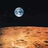 ¿Y si vivimos en la luna?