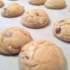Cómo cocer al horno galletas de chocolate suave