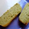Cómo cocinar pastel de puerros con Microondas