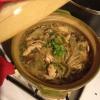 Cómo cocinar Shao Xing Vino Chicken Pot con verduras