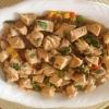 Cómo cocinar picante de pollo tailandés