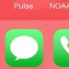 Cómo eliminar el mensaje de texto de Historia en el iPhone