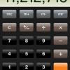 Cómo hacer un truco de magia psíquica Con iPhone Calculadora