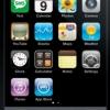 Cómo hacer accesos directos en el iPhone / iPod / iPad