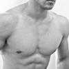 Cómo hacer Upper entrenamientos de cuerpo para un pecho más grande