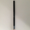 Cómo entretener Hacer una pluma o lápiz palillo Mira Flexible
