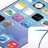 Cómo moverse iOS 7: Una Rápida y Guía básica 13 Paso