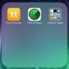 Cómo ocultar Aplicaciones / carpeta por defecto dentro de la carpeta en iOS7
