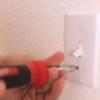 Cómo instalar un interruptor de la luz