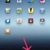 Cómo instalar actualizaciones en un iPad