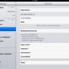 Cómo mantener a los estudiantes dentro de un iPad App