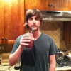 Cómo hacer un helado de té verde Fruta Bebidas