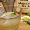 Cómo hacer un whisky de Smash