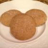 Cómo hacer mantequilla marrón sal del mar cookies