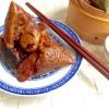 Cómo hacer chinas Sticky Rice Dumplings