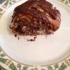 Cómo hacer canela / Chocolate separan Pan
