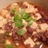 Cómo hacer fácil china Mapo Tofu