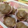 Cómo hacer bolas de chocolate Fácil de mantequilla de maní