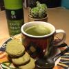 Cómo hacer té verde cookies