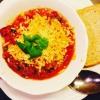 Cómo hacer sana y picante de los chiles (Carne no)