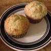 Cómo hacer Muffins de banana Saludable