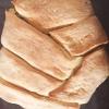 Cómo hacer pan de hierbas