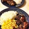 Cómo hacer pollo Jerk condimento