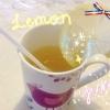 Cómo hacer té de limón Miel Verde