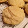 Cómo hacer galletas de limón Polenta