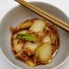 Cómo hacer Mak (Todos los días) Kimchi