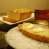 Cómo hacer Dilly Pan de Mamá Joyce