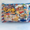 Cómo hacer Meiji Yataiman hamburguesa DIY caramelo japonesa
