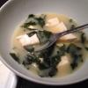 """Cómo hacer sopa de miso - """"Sopa"""" er Fácil"""