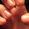 Cómo hacer uñas más fuertes Cuidado / Nail